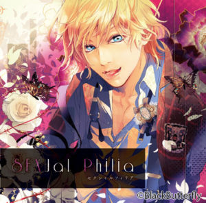 SEXual Philia vol.1〜時緒〜