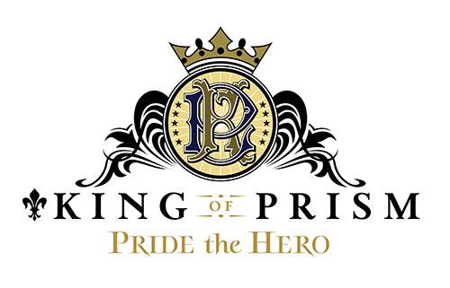 KING OF PRISM PH_logo_FIX