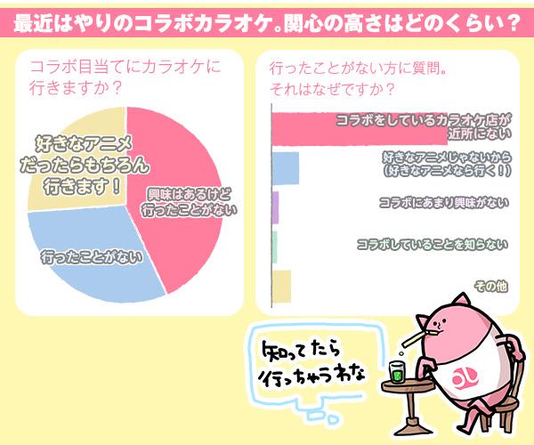 %e3%82%a2%e3%83%b3%e3%82%b1%e3%83%bc%e3%83%88%e7%94%a8%e7%94%bb%e5%83%8f02