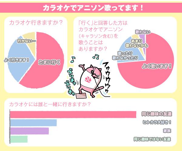 %e3%82%a2%e3%83%b3%e3%82%b1%e3%83%bc%e3%83%88%e7%94%a8%e7%94%bb%e5%83%8f01