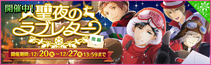 event_41001_top_l