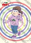 todomatsu_sample