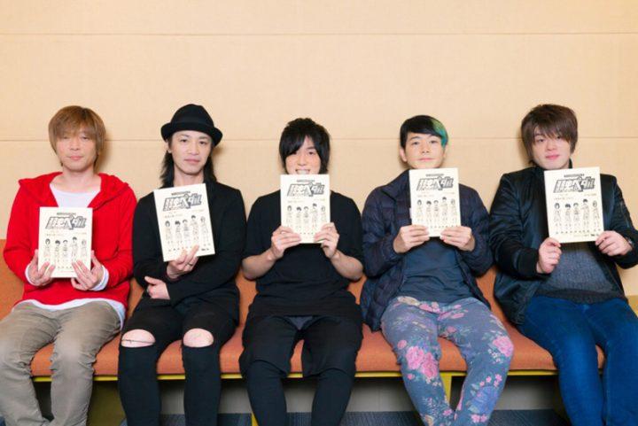 yp03_cast_photo_sohoku