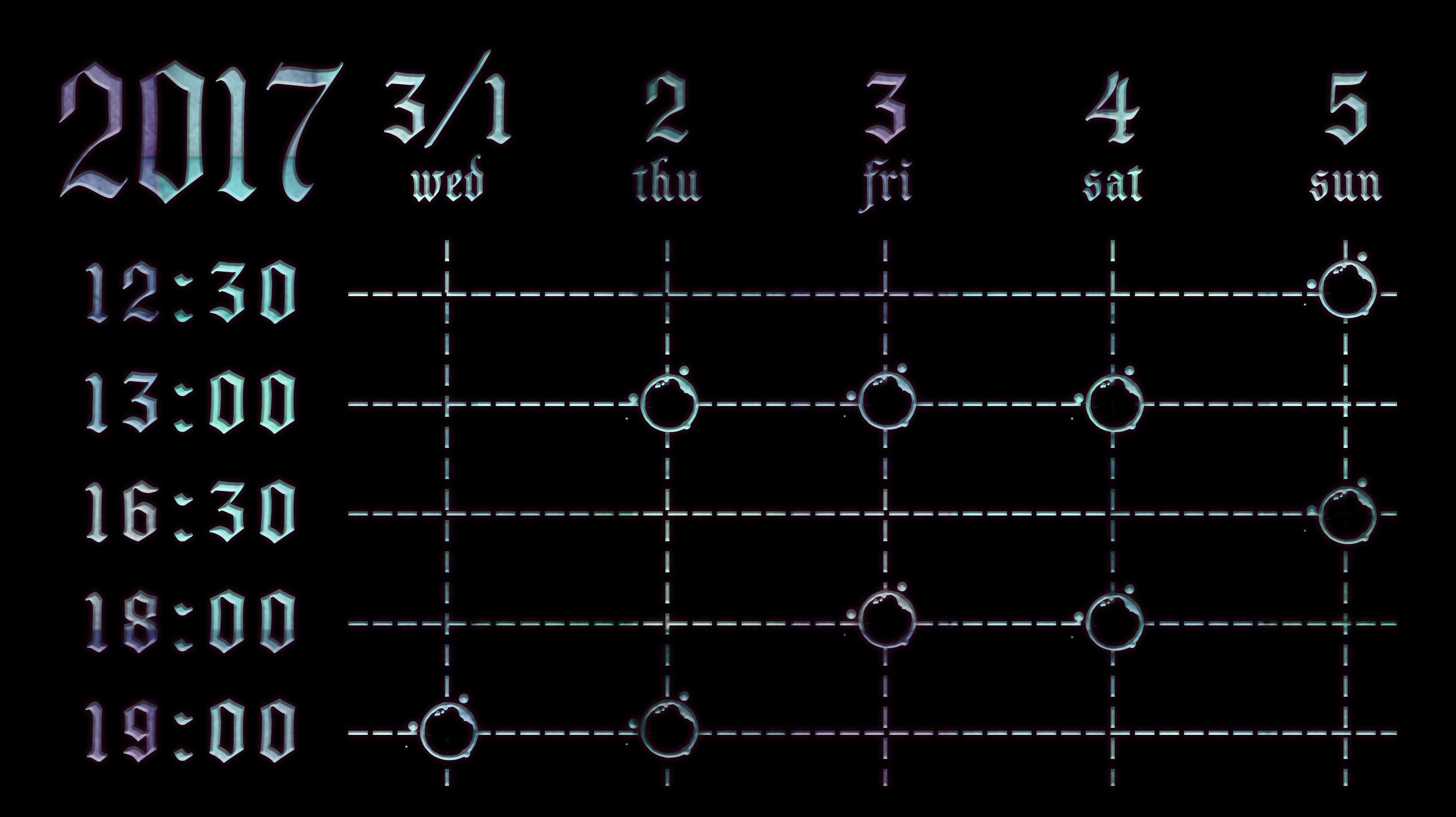 アルカナ0星取表黒