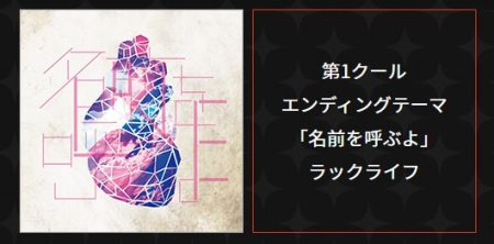 2017-02-02_191729