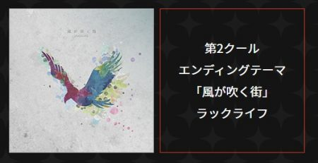 2017-02-02_191738