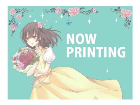 めいこい_NOW PRINTING