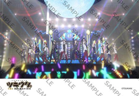 tsukiuta_SAMPLE2