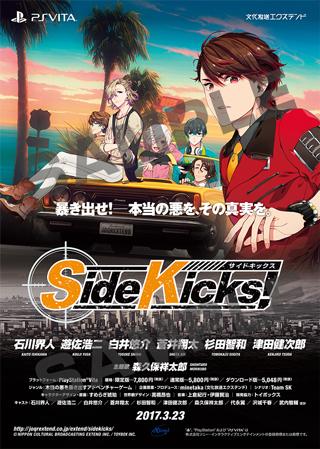 SK_03130-4