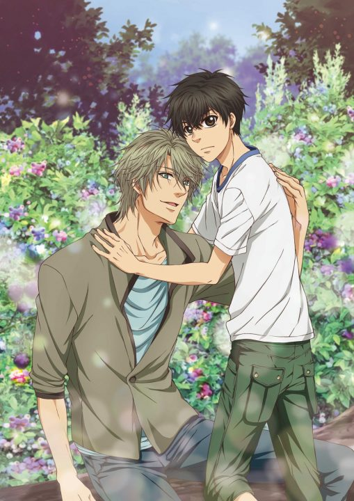 SUPERLOVERS2_KeyVisual_1