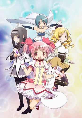 アニメ「魔法少女まどか☆マギカ」キービジュアル  (C)Magica Quartet/Aniplex・Madoka Partners・MBS