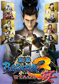 「戦国BASARA3 宴」 (C)CAPCOM CO., LTD. 2011 ALL RIGHTS RESERVED.