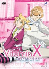 アニメ「VitaminX Addiction」Act.3 通常版 (C)「VitaminX OAD」製作委員会