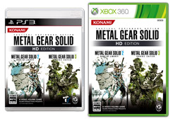「METAL GEAR SOLID HD EDITION」ジャケット (C)Konami Digital Entertainment