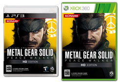 「METAL GEAR SOLID PEACE WALKER HD EDITION」ジャケット (C)Konami Digital Entertainment
