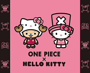 「ONE PIECE × HELLO KITTY」 (C)尾田栄一郎 / 集英社・フジテレビ・東映アニメーション (C)1976, 2011 SANRIO CO.,LTD. TOKYO, JAPAN (L) 著作 株式会社サンリオ