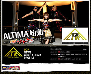ALTIMA オフィシャルサイト
