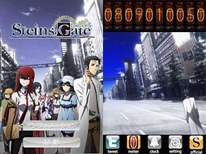 シュタインズ・ゲート for iPhone 世界線時計 lite (C)2011 5pb/Nitroplus 未来ガジェット研究所