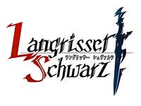 「ラングリッサー シュヴァルツ」ロゴ