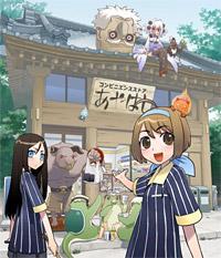 「あやかしコンビニエンス」ヒライユキオ (C)2011 HOBBY JAPAN CO., LTD. All Rights Reserved.