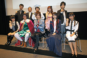 DAIGO、橘田いずみ、三森すずこ、佐咲紗花、セイン・カミュら集合