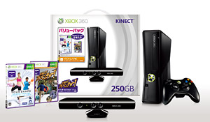 「Xbox 360 250GB + Kinect バリューパック」 (C) 2010 Ubisoft Entertainment. AllRightsReserved.Your Shapelogo,Ubisoft,andtheUbisoftlogoaretrademarksofUbisoftEntertainment in the U.S. and/or other countries. (C) 2011 Microsoft Corporation. All Rights Reserved.