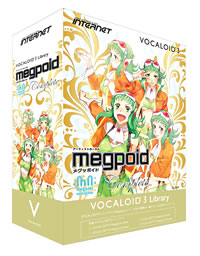 「VOCALOID3 Megpoid Complete」ライブラリパッケージ (C)2011 INTERNET Co., Ltd. All rights reserved. (C)ゆうきまさみ