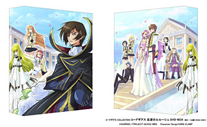 「コードギアス 反逆のルルーシュ」DVD-BOX (C)SUNRISE/PROJECT GEASS・MBS Character Design(C)2006 CLAMP