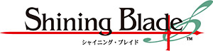 「シャイニング・ブレイド」ロゴ (C) SEGA