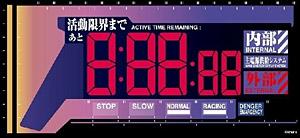 ルーム内での使用終了時間お知らせ用の活動限界タイマー
