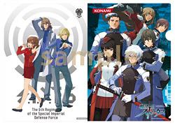 「戦律のストラタス クリアファイル」 (C)2011 Konami Digital Entertainment
