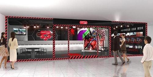 NERV(ネルフ)をモチーフとした店舗エントランス