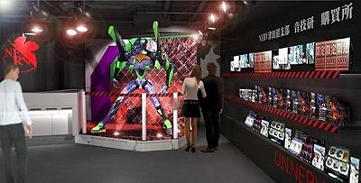 2mを超える迫力の初号機を展示・物販コーナー