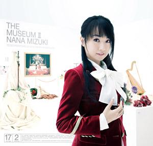 水樹奈々2ndベストアルバム「THE MUSEUM Ⅱ」CD+Blu-ray盤ジャケット