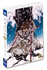 OVA「最遊記外伝」第参巻 ジャケット (C)峰倉かずや・一迅社/最遊記外伝製作委員会 2011