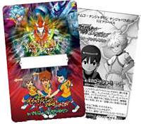 劇場版イナズマイレブンGO デザイン パスポート (C)LEVEL-5/FCイナズマイレブンGO MOVIE 2011