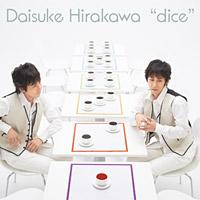 平川大輔 2ndミニアルバム「dice」(PV付き)
