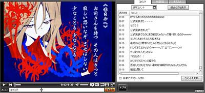 動画「【恐山アンナ】恐山ル・ヴォワールを歌ってみた【マンキン復活】」