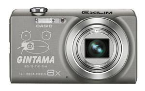 『銀魂×EXILIM』コラボデジタルカメラ (C)空知英秋/集英社・テレビ東京・電通・サンライズ・アニプレックス