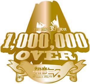 「初音ミク -Project DIVA-」100万本突破 (C) SEGA / (C) Crypton Future Media, Inc.
