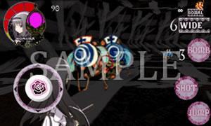 アプリ「魔法少女まどか☆マギカ TPS FEATURING 暁美 ほむら」(C)Magica Quartet/Aniplex・Madoka Partners・MBS (C)Frontier Works Inc.  (C)mebius.