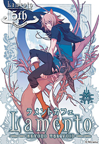 Lamento -BEYOND THE VOID- (C)Nitroplus