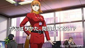 「009 RE:CYBORG」サイボーグ003フランソワーズ・アルヌール (C) 2012 009RCPC