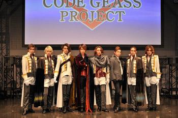 ミュージカル「コードギアス 反逆のルルーシュ -魔人に捧げるプレリュード-」キャスト集合写真 (C)SUNRISE/PROJECT GEASS・MBS Character Design (C)2006-2008 CLAMP (C)SUNRISE/PROJECT MUSICAL GEASS