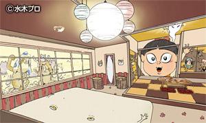「ゲゲゲの鬼太郎」コンセプトルーム「ねこ娘部屋でわいわいお泊り編」 (C)水木プロ