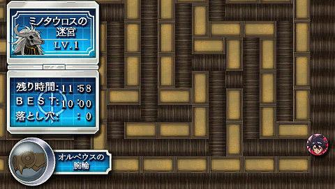 PlayStationPortable専用ソフト『ファイ・ブレイン(仮)』スクリーンショット (C) ARC SYSTEM WORKS  (C) サンライズ/NHK・NEP