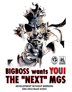 "BIGBOSS wants YOU THE ""NEXT MGS"""