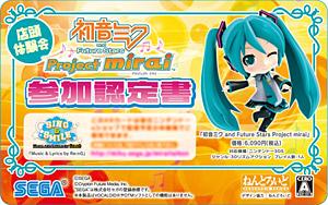 「初音ミク and Future Stars Project mirai」店頭体験会 参加認定書 (C) SEGA / (C) Crypton Future Media, Inc. デザイン協力 : ねんどろいど