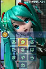「ミクフリック」スクリーンショット (C) SEGA (C) Crypton Future Media, Inc.