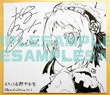 「あたしら憂鬱中学生」サイン入り色紙 大久保瑠美 (C)Visualworks (C) Akira (C)wEshica